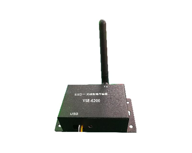 无线收发器YSE-6200