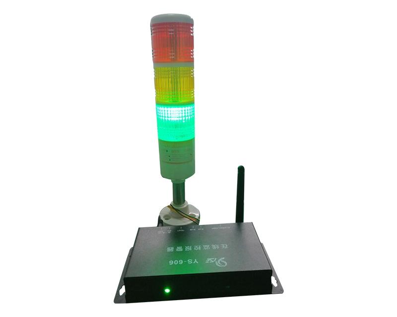 在线报警器YSE-606