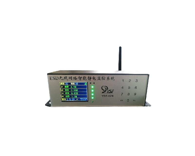 无线网络智能静电监控YSE-628