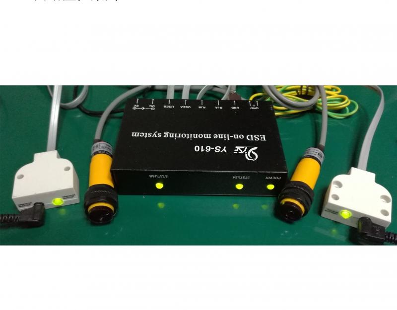 红外感应手腕带监控器YS-610